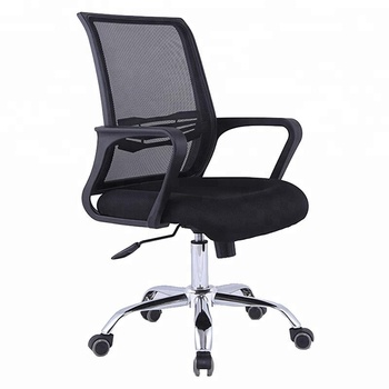 C30# Low price small black secretary desk chair for sale