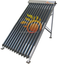 U vacuum tube solar collector