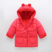zm41498a cheap china wholesale kids clothing children down jacket