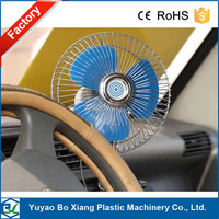 6,8,9,10,12 inch many size12V DC portable Car Fan