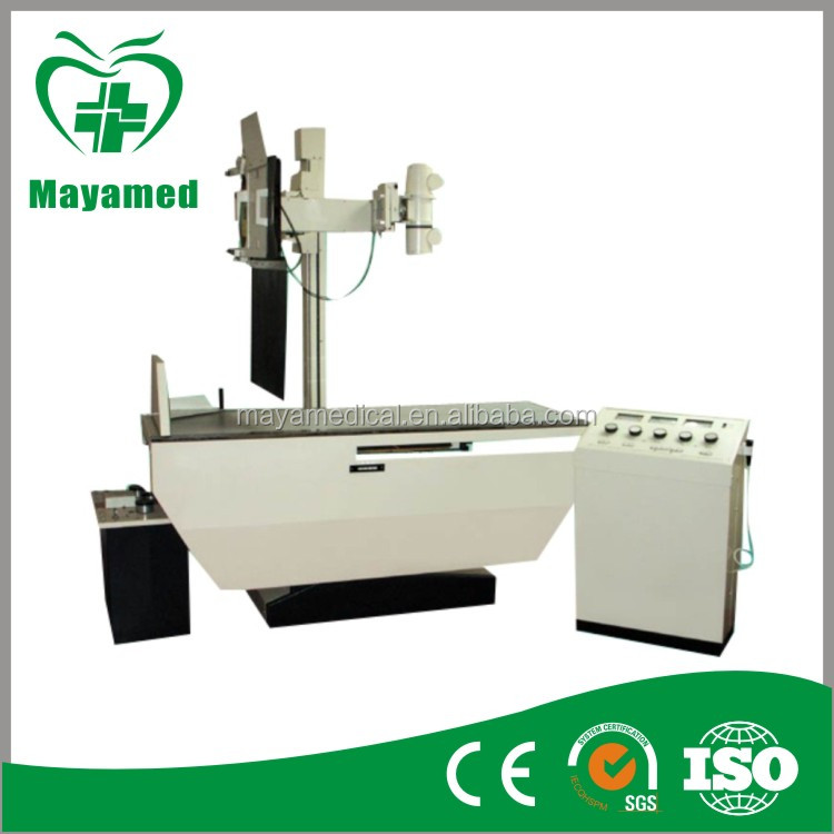 MY-D010 X-ray Systems 125ma Medical X-ray Machine For Sales