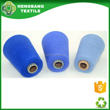 TOP Open End blended Regenerated ne20 cotton yarn mill