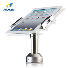 2016 newly developed i5 android anti-theft tablet stand for ipad, tablet flexible arm stand for tablet