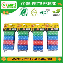 Cute Alibaba Cheap Promotional Epi Dog Waste Bags
