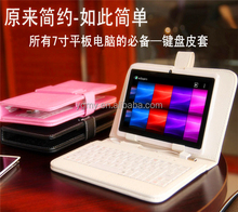 Tablet Mini Micro USB 2.0 Keyboard Leather Case English and Russian for Multi- Lan