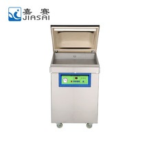 CE approved vertical vacuum sealer sealing packing machine for chew nut fish manual beef meat
