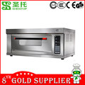 Shentop KST-12A intelligent 1deck bakery oven can set time deck bakery oven bakery equipment