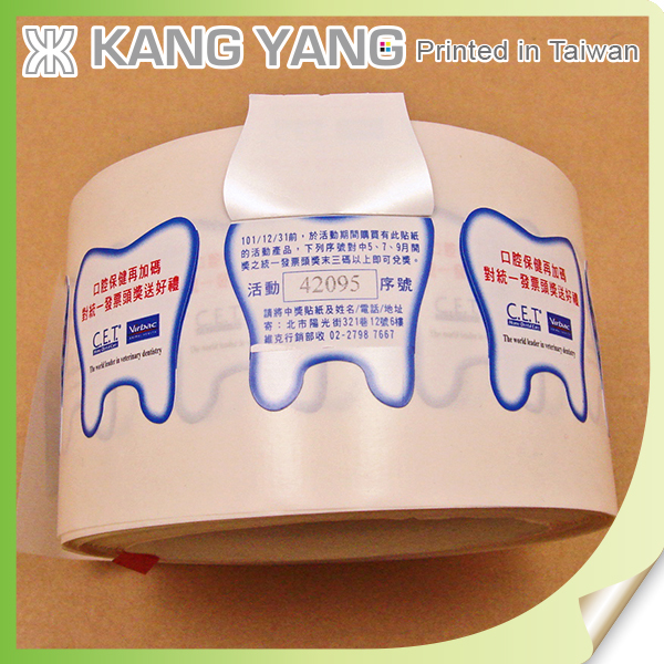Promotional Coupon Code Die Cut Double Layer Self-adhesive Label Sticker