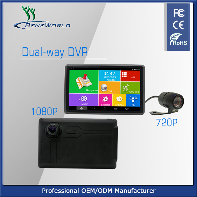 China factory product 7 inch android car gps with AVIN DVR