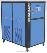 water cooled chiller efficiency/air-cooled chiller hvac system/packaged chiller unit