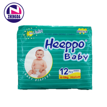 Baby fine diaper manufacturer offer soft and comfortable baby diapers