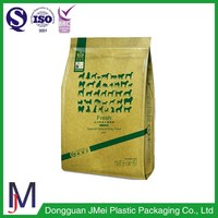 China wholesale custom flat bottom paper packaging pouches brazil , flat bottom pouch , 8 side seal plastic bag