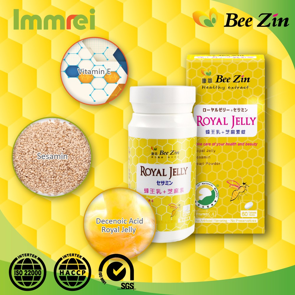 Certified Natural Royal Jelly Pill With Sesamin