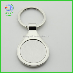 Promotional metal keychain with your logo(LD-3)