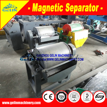 Small Magnetic Separator