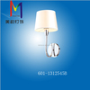 white fabric led wall light