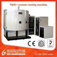 automatic electron beam evaporation PVD vacuum coating machine,vacuum metallizing machine for helmet visor