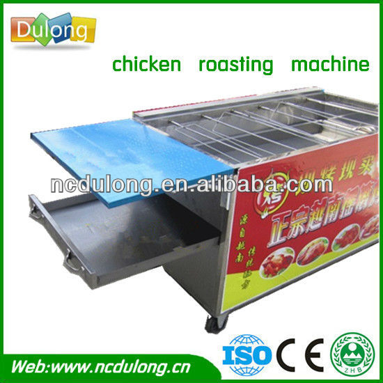 Easy operation energy saving CE approved wood charcoal grill machine