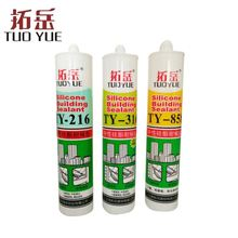 Quick Delivery Good Quality Colorful Two Components 100 Rtv Silicone Sealant
