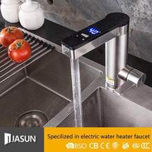 High Quality Electric Water Heater Faucet