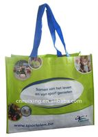 PP Woven Shopping Bag With OPP Film