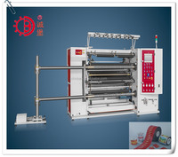 Automatic plastic film slitting and rewinding machine