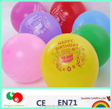 Free shipping 100pcs/lot 12inch Printed customized logo happy birthday balloon party decoration helium balloon