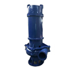 submersible multistage centrifugal downhole water pump