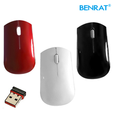 2017 Gift price 2.4g optical ergonomic mouse cordless
