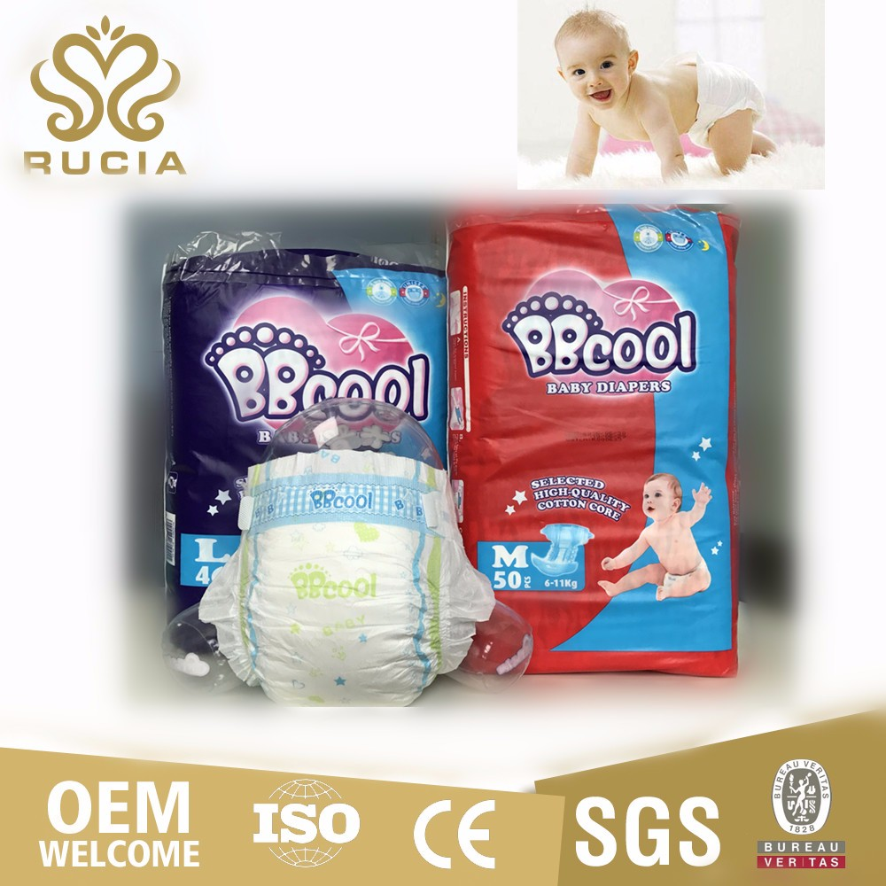 Cheap Factory Wholesale Price Disposable Sleepy Baby Diaper Manufacturer in China