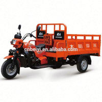 3 wheel motorcycle with watered engine/ air cooled engine adult cargo tricycle for sale