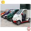 classic design easy operating street utility solar powered electric car with cargo
