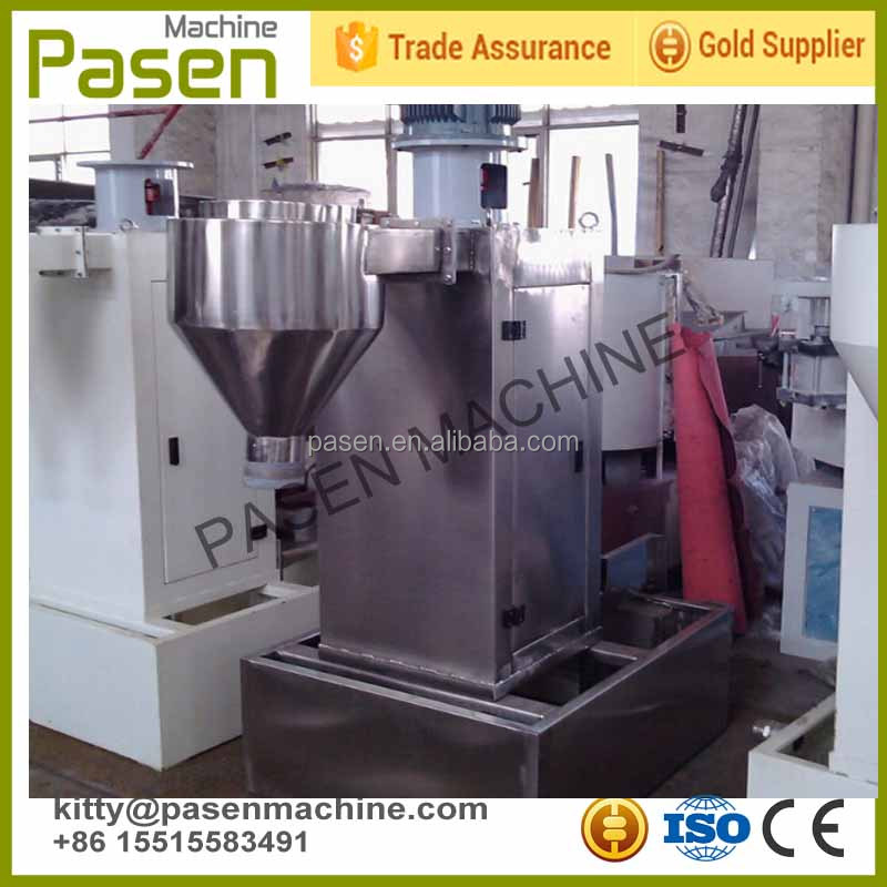 Best selling plastic centrifuge dewatering machine / plastic <strong>pellet</strong> drying machine / <strong>pellet</strong> dewatering machine