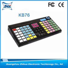 Wholesale POS Keyboard with Magnetic Card Reader