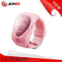Wearable security GPS Watch Children's Guard