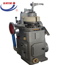 Cheap price for tablet press machine/pill making machine/tablet making machine