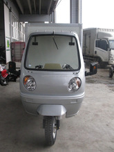 150cc 200cc new three wheel motorcycle, 3 wheels tricycle, closed cabin tricycle