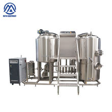 METO 300L commercial beer brewery equipment stainless steel brewing tank pub micro making machine