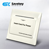 Luxury hotel energy saving switch for room power used