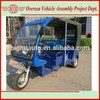 new 1-1.5KW electric three wheel motorcycle for passenger