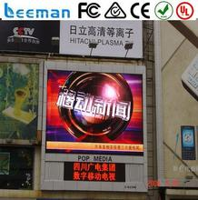 football stadium led banners led video wall outdoor full color p7.62 led screen module xixun led control card