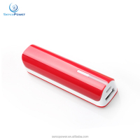 Universal Single Port 2600 mAh Smart Rohs Battery Charger Power Bank