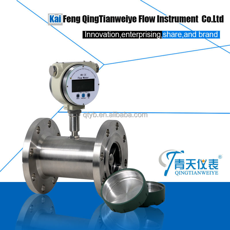 slop oil turbo flowmeter