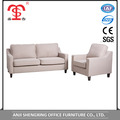Alibaba new fashion living room furniture fabric sofa sets