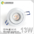 Norge Sunset downlight 83mm Cutout 13W 15W dimming warm 2000-2800k CCT IP44