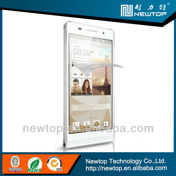 mobile phone security screen protector