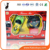 2017 Cute 1:24 Radio Control Toy Electric Toy Car For Kids Remote Model Car Toy