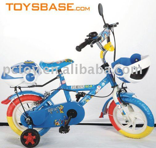 12 Inch Mini Bicycle