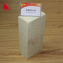 insulating fired brick with good thermal shock resistance for heating furnace