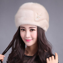 2016 new imported mink mink fur warm winter hat ear Winter Hat